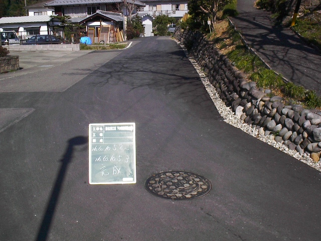 下水道整備