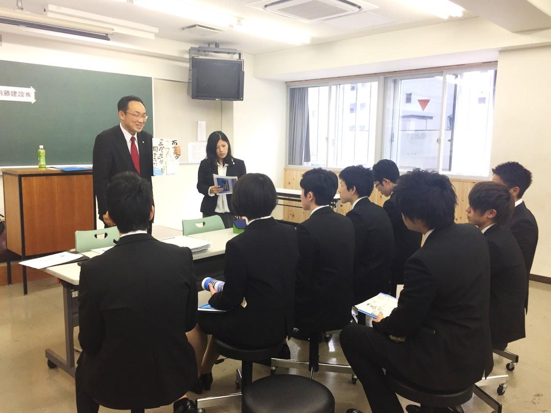 東工専企業説明会②