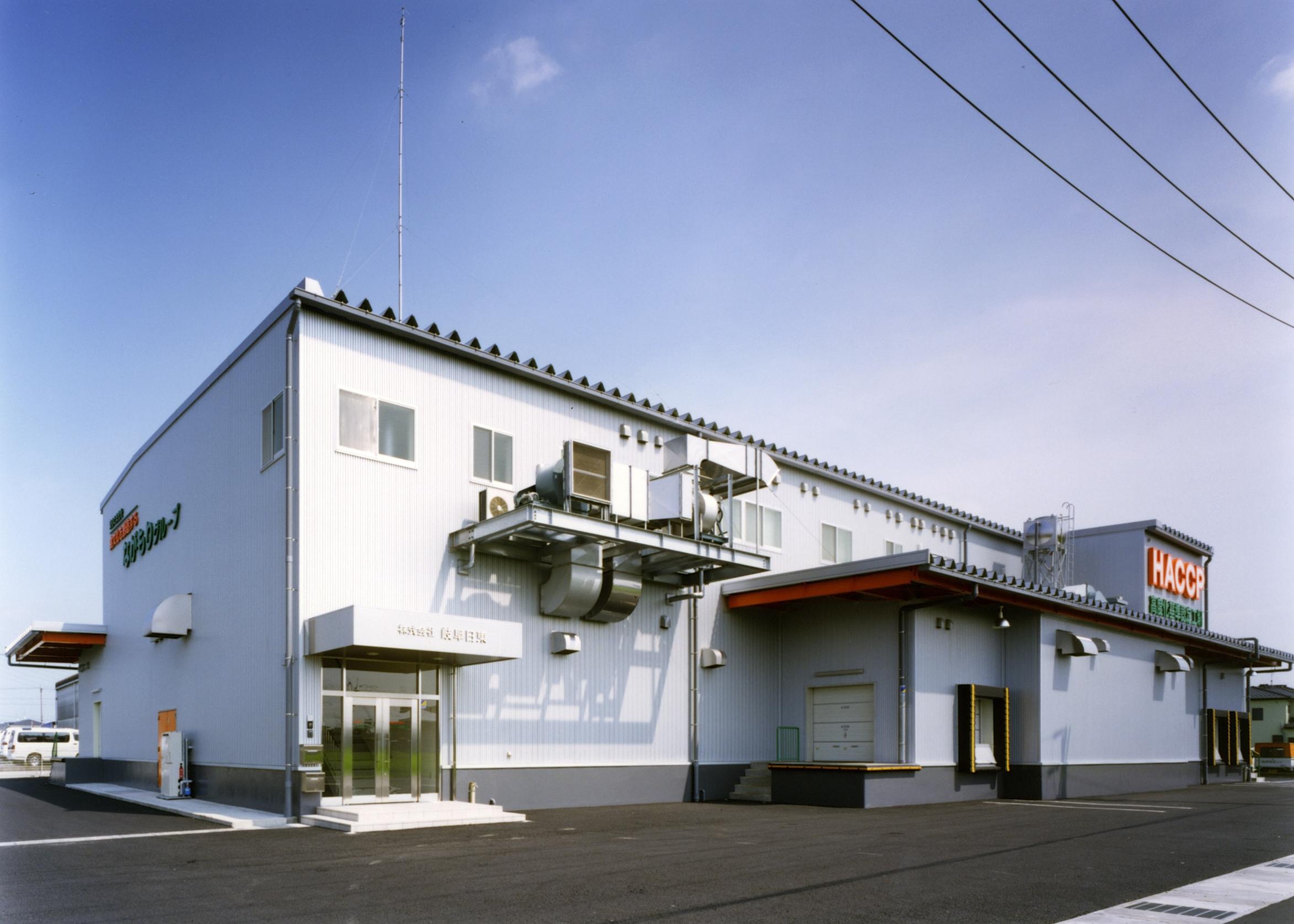 (株)岐阜日東HACCP高度化基準認定工場様【新築】